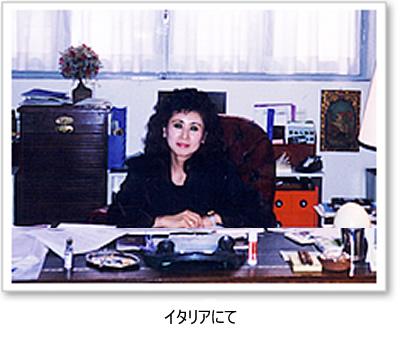 プリマベーラ社長 樋口早苗