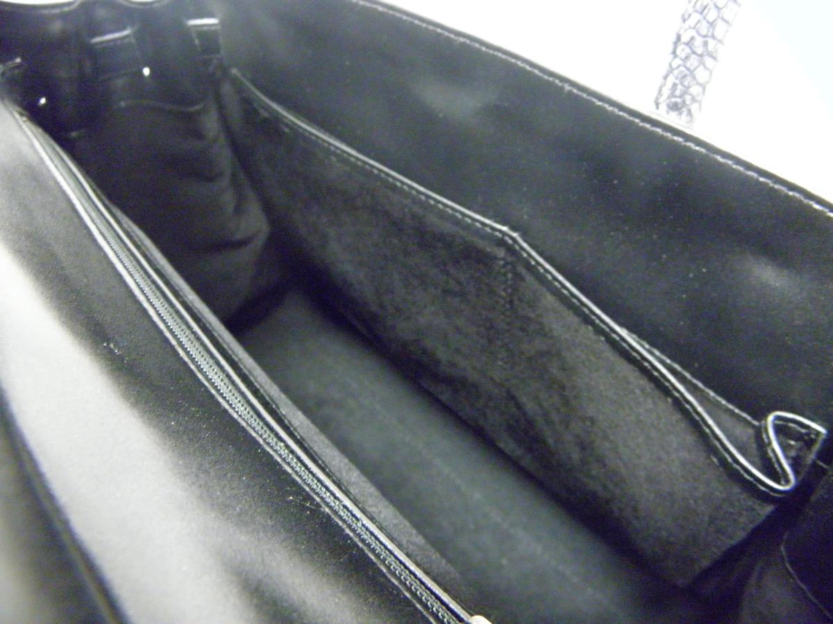 S8-44のバッグ画像8