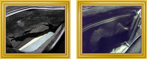 リペア例405:修理箇所画像