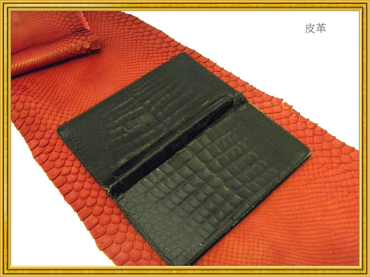 リペア例524:皮革画像